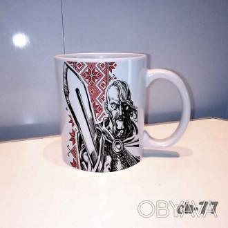 Чашка белая, керамическая.  Объем 330мл.  Цвет изображения на изделии может . Каменское, Днепропетровская область. фото 1