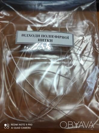Продамо поліефірну мононитку