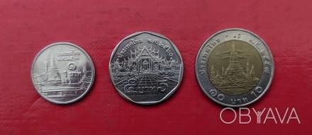 Продам монеты Таиланда