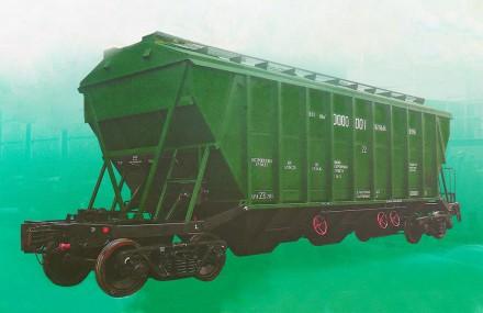 Продадим новый ж\д вагон-зерновоз мод. 19-9945. Киев. фото 1