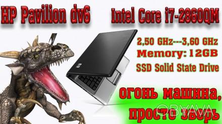 HP Pavilion DV6 6c00