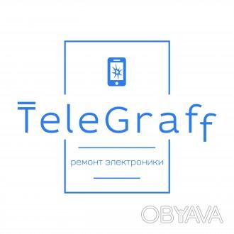 Ремонт телефонов (Iphone, Samsung, Xiaomi, Meizu, Huawei, Honor)