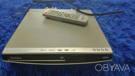 DVD Проигрыватель SUPRA S-DP15S