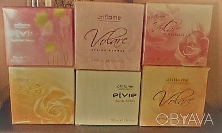 Женская парфюмерия Volare Serene Elvie и др. раритет oriflame орифлейм