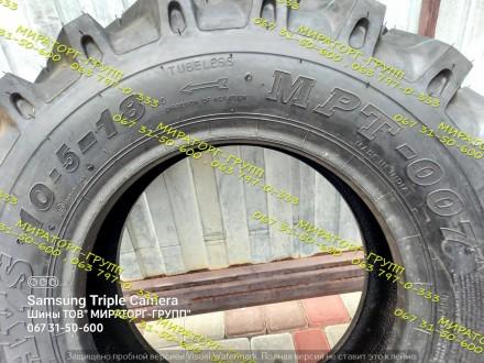 Шины для строительных погрузчиков и строительной техники 10.5-18 (275/80-18) MPT. Днепр, Днепропетровская область. фото 8