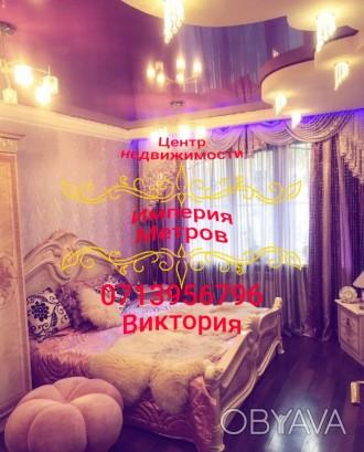 Продам 4 к. ул. Прожекторная кафе Бирстаун