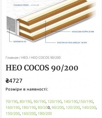 У цій серії представлені безпружинні матраци різноманітної конструкції, виготовл. Киев, Киевская область. фото 3
