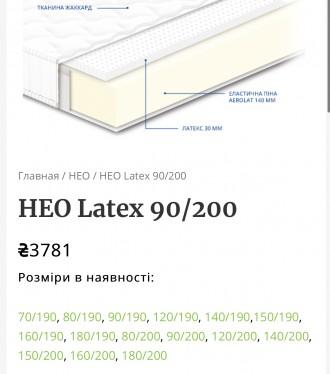 У цій серії представлені безпружинні матраци різноманітної конструкції, виготовл. Киев, Киевская область. фото 4