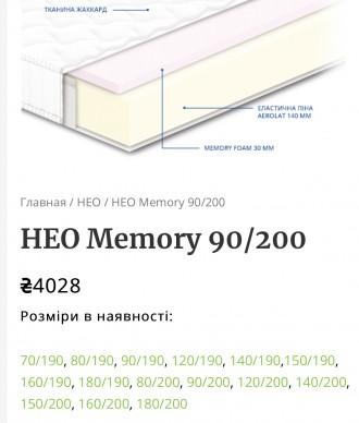У цій серії представлені безпружинні матраци різноманітної конструкції, виготовл. Киев, Киевская область. фото 9