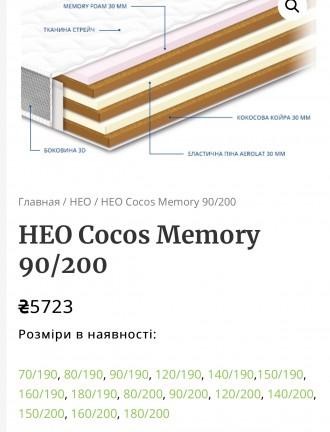 У цій серії представлені безпружинні матраци різноманітної конструкції, виготовл. Киев, Киевская область. фото 5