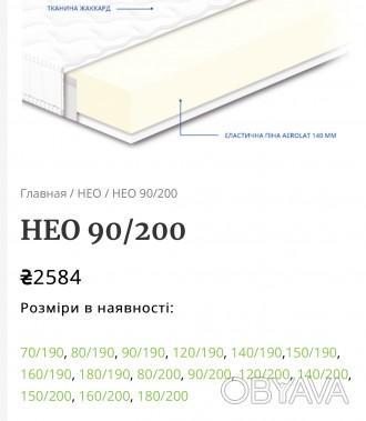 У цій серії представлені безпружинні матраци різноманітної конструкції, виготовл. Киев, Киевская область. фото 1