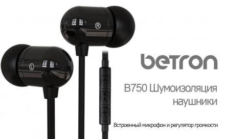 Betron B750S наушники Высокое разрешение звука,Тяжелый глубокий бас.. Бровары. фото 1