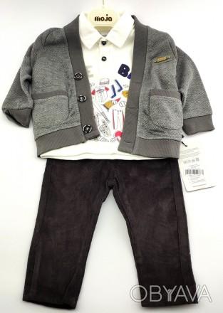 Дитячі костюми 1, 2, 3 роки Туреччина з кофтою для хлопчиків сірий (КД70) 3 роки