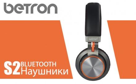 Betron S2 наушники Беспроводные блютуз,с басовым приводом звука. Бровары. фото 1