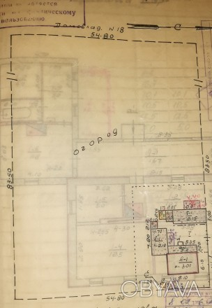 Продам дом пгт Ялта с большим земельным участком