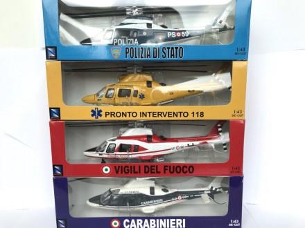 Вертоліт гелікоптер 1:43 New Ray вертолет коллекционная модель игрушка. Львов. фото 1