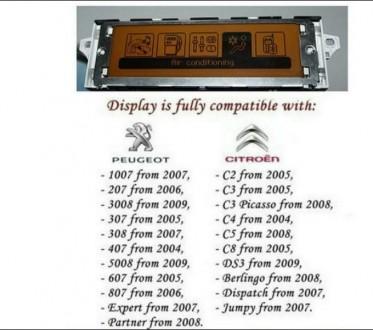 Дисплей-экран Peugeot 307, 407, 408 Citroen . поддержка USB и Bluetooth. Северодонецк. фото 1
