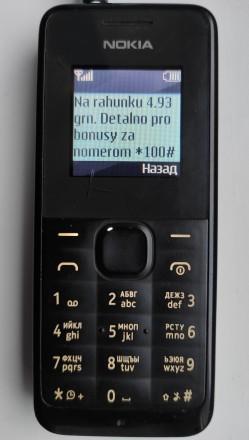 Nokia 105 б/ушный кнопочный телефон черного цвета в хорошем рабочем состоянии. З. Херсон, Херсонская область. фото 10