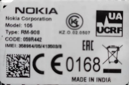 Nokia 105 б/ушный кнопочный телефон черного цвета в хорошем рабочем состоянии. З. Херсон, Херсонская область. фото 5