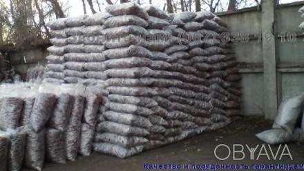 Кора мульча щепа купить Киев Кора сосновая Киевская область