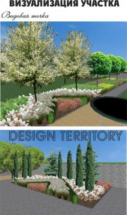 Спроектируем структуру Вашего сада, дачи, усадьбы, придомовой территории, сплани. Кривий Ріг, Днепропетровская область. фото 8