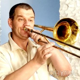 Предлагаю для взрослых и детей обучение игре на тромбоне, трубе и блок-флейте. . Киев, Киевская область. фото 1