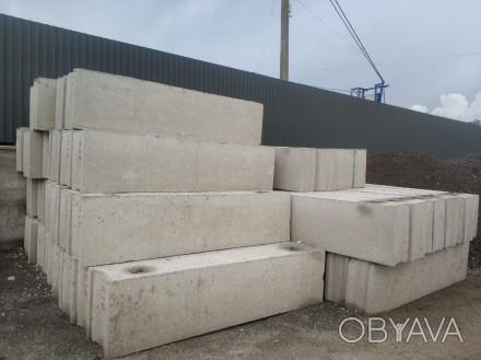 Фундаментные блоки с доставкой / фундаментні блоки з доставкою