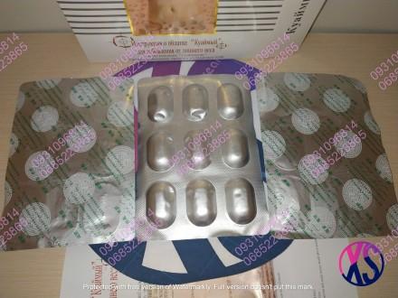 9 капс - 370 грн (пробник) 18 капс - 690 грн 27 капс - 950 грн (упаковка)  К. Одесса, Одесская область. фото 4