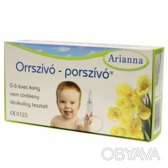 Вакуумный назальный детский аспиратор для носа Arianna (соплеотсос), Венгрия.  . Острог, Ровненская область. фото 1