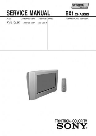 Телевизор sony trinitron kv 21cl5k с плоским экраном, в отличном состоянии, отра. Лохвица, Полтавская область. фото 4