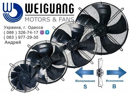 Заказать или купить в Одессе осевые вентиляторы WEIGUANG серии YWF, которые испо. Одесса, Одесская область. фото 2