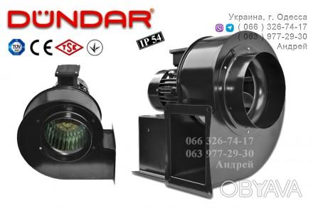Заказать или купить в Одессе центробежные вентиляторы DUNDAR ( Турция ) серии CM. Одесса, Одесская область. фото 1