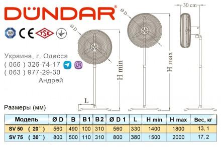 Заказать или купить в Одессе напольные и настенные вентиляторы DUNDAR серии SV, . Одесса, Одесская область. фото 3