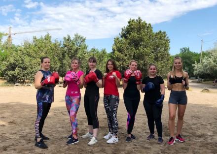 Приглашаем девушек от 16 лет на тренировки по Fighting girl на поселке Котовског. Одеса, Одесская область. фото 4