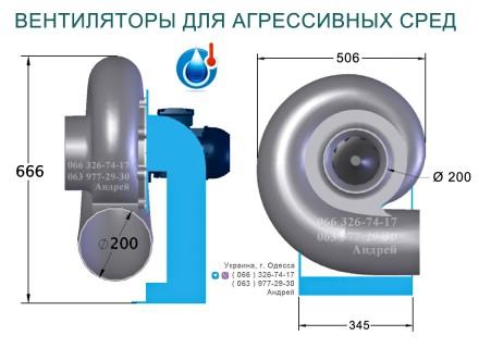 Заказать или купить в Одессе вентиляторы для агрессивных сред Notilus 250-2, мож. Одесса, Одесская область. фото 4