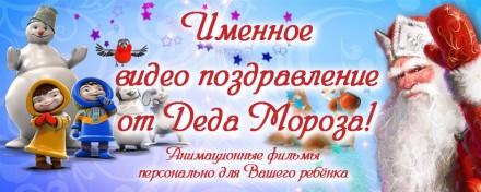 Подарите своему ребёнку настоящую сказку в преддверии Нового года! Интерактивно. Дніпро, Днепропетровская область. фото 7