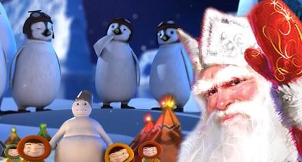 Подарите своему ребёнку настоящую сказку в преддверии Нового года! Интерактивно. Дніпро, Днепропетровская область. фото 4