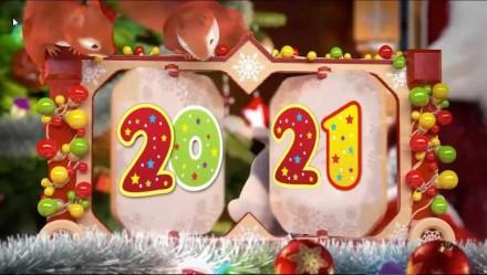 Подарите своему ребёнку настоящую сказку в преддверии Нового года! Интерактивно. Дніпро, Днепропетровская область. фото 3