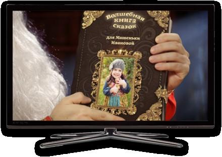 Подарите своему ребёнку настоящую сказку в преддверии Нового года! Интерактивно. Дніпро, Днепропетровская область. фото 8