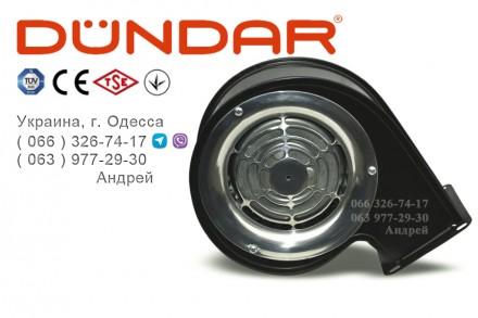 Заказать или купить в Одессе центробежные вентиляторы DUNDAR ( Турция ) серии CS. Одесса, Одесская область. фото 2