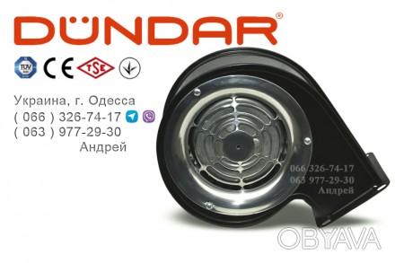 Заказать или купить в Одессе центробежные вентиляторы DUNDAR ( Турция ) серии CS. Одесса, Одесская область. фото 1