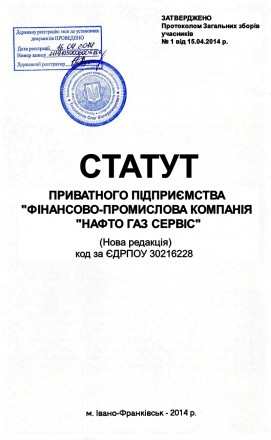 Профессиональная регистрация бизнеса.  Часто возникают вопросы о том, какое юр. Киев, Киевская область. фото 4