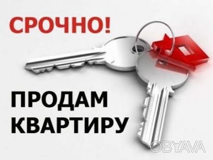Продам 3к.кв.Центр Ханженково