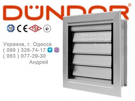 Решётка из алюминиевого профиля DUNDAR с ручным управлением состоит из алюминиев. Одесса, Одесская область. фото 3