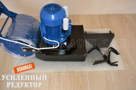 Электрокультиватор ЛопЛош в Украине 1,5 кВт УСИЛЕННЫЙ  В наличии 1,5 кВт, а та. Чернигов, Черниговская область. фото 2