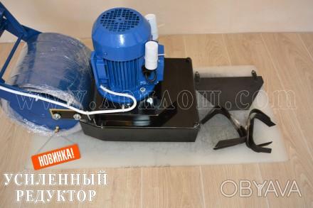 Электрокультиватор ЛопЛош в Украине 1,5 кВт УСИЛЕННЫЙ  В наличии 1,5 кВт, а та. Чернигов, Черниговская область. фото 1