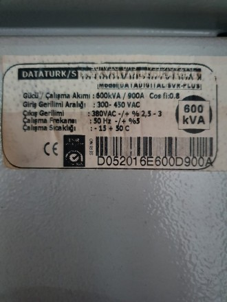 Трехфазные стабилизаторы напряжения Power : 600kVA Static Voltage Stabilizer . Чернигов, Черниговская область. фото 10