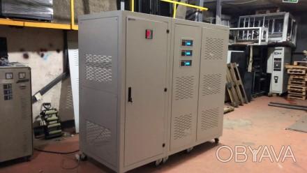 Трехфазные стабилизаторы напряжения Power : 600kVA Static Voltage Stabilizer . Чернигов, Черниговская область. фото 1