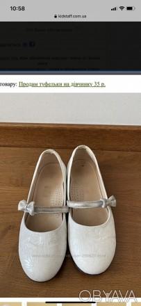 Продам нарядні туфельки шкіряні  на дівчинку 35р.